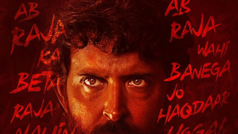 Hrithik Roshan's Super 30: All the Controversies That Have Happened around the Movie So Far