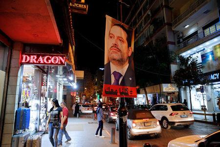 A poster depicting Saad al-Hariri, who has resigned as Lebanon's prime minister, is seen in Beirut, Lebanon, November 14, 2017. REUTERS/Jamal Saidi