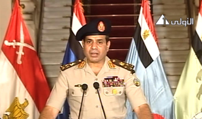 This image made from video shows Lt. Gen. Abdel-Fattah el-Sissi addressing the nation on Egyptian State Television Wednesday, July 3, 2013. Egypt's military chief says president is replaced by chief justice of constitutional court. (AP Photo/Egyptian State Television)