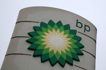 The logo of BP is on display at a petrol station in Vironvay