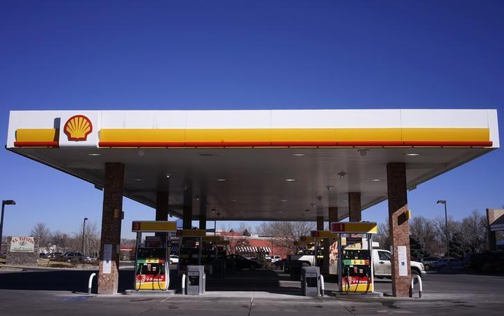 Gas pumps at a Shell gas station are pictured in Westminster, Colorado