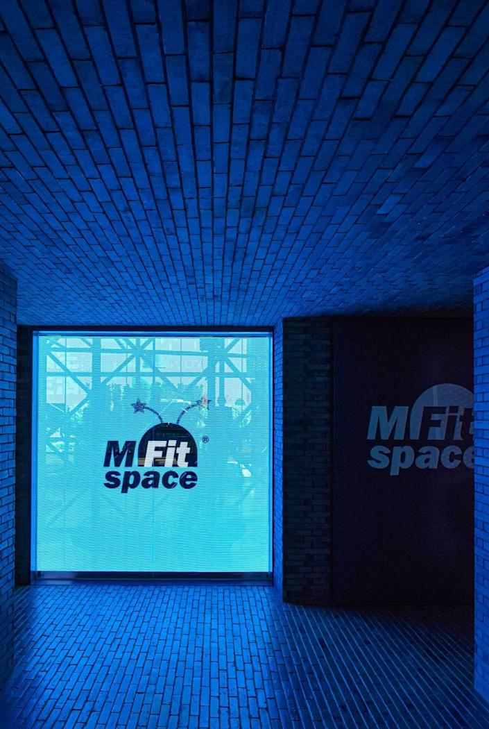 Rich shades of blue and red give MFIT SPACE 01 an out-of-this-world aesthetic.