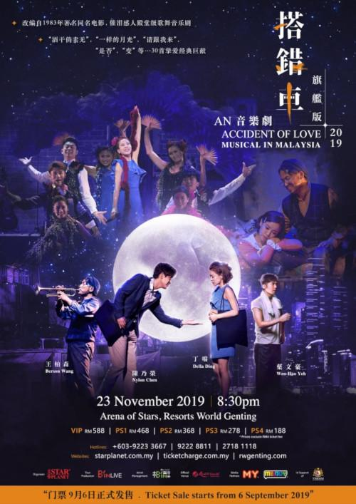 """""""An Accident of Love"""" is set to be held in Genting this November."""