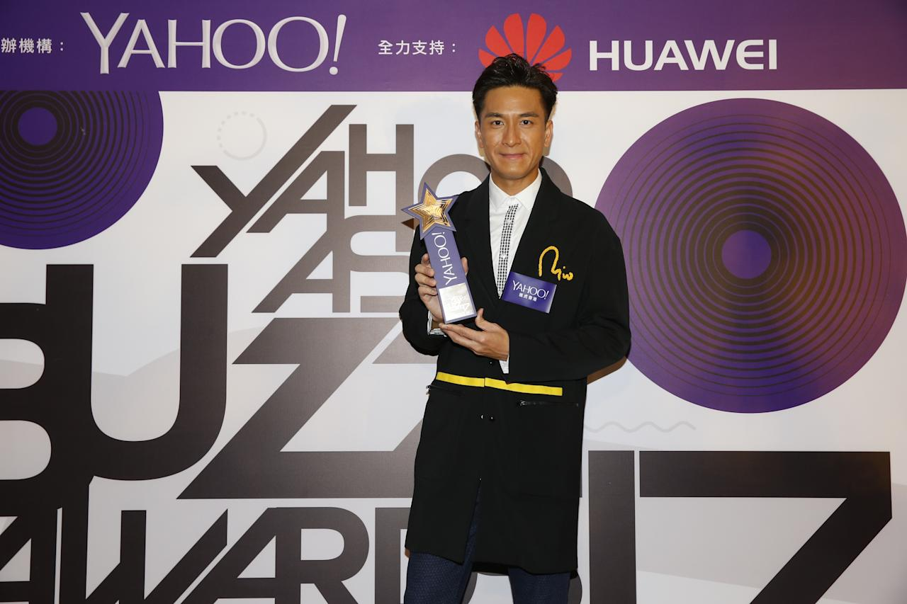 <p>Kenneth Ma wins Top Buzz TV Drama Male Character at the Yahoo Asia Buzz Awards 2017 in Hong Kong on Wednesday (6 December).</p>