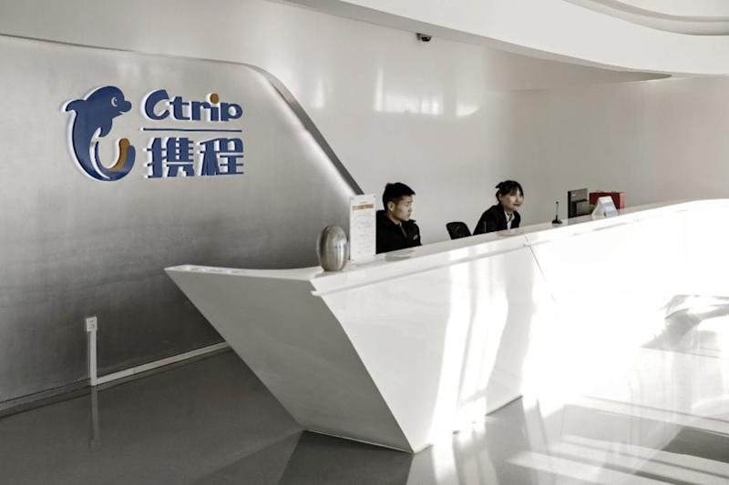 China's Ctrip Will Own Nearly Half of India's MakeMyTrip After Share Swap