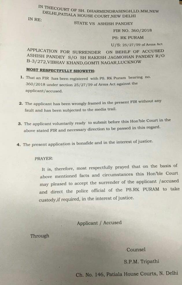 Ashish Pandey's surrender statement.