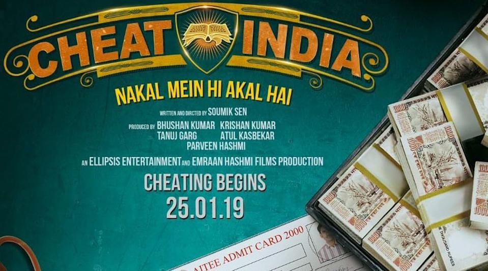 <strong>Budget -</strong> Rs 27 crore (approx); <strong>Net collections (India) -</strong> Rs 9 crore <strong>Starring -</strong> Emraan Hashmi, Shreya Dhanwanthary