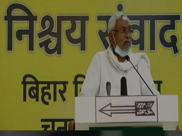 Our Govt Provided 6 Lakh Jobs In 15 Years Nitish Kumar