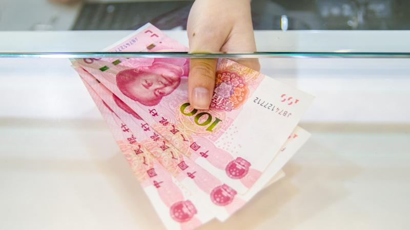 China keeps loan rate steady for fourth straight month