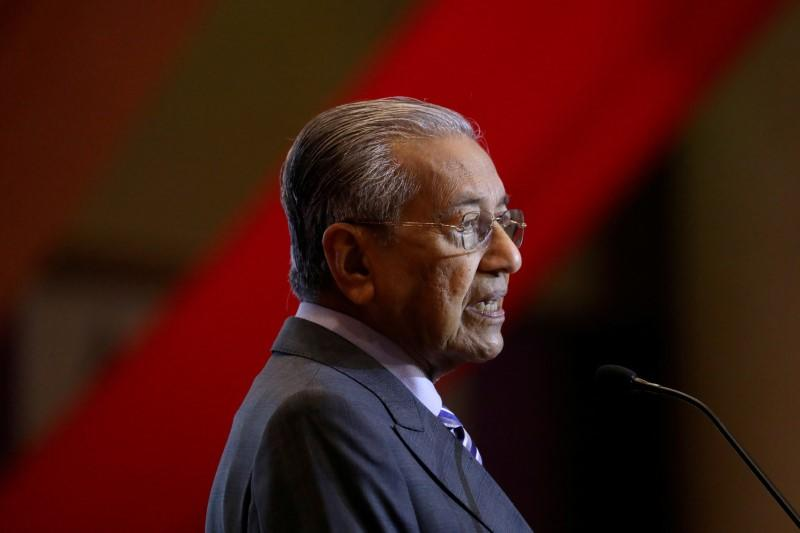 Malaysia's Prime Minister Mahathir Mohamad speaks during the signing ceremony for Bandar Malaysia in Putrajaya