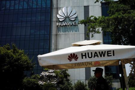 A Huawei company logo is seen at Huawei's Shanghai Research Center in Shanghai, China May 22, 2019. REUTERS/Aly Song