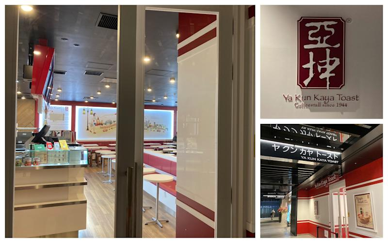 The new Ya Kun Kaya Toast outlet in Shinjuku, Tokyo, Japan opening officially in July 2020. (Photos: Twitter/@tessei213)