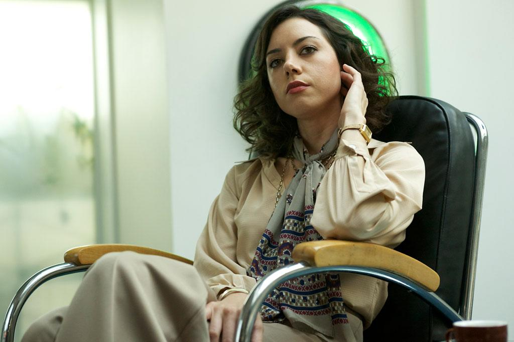 Aubrey Plaza in A24's 'A Glimpse Inside the Mind of Charles Swan III Still' - 2012
