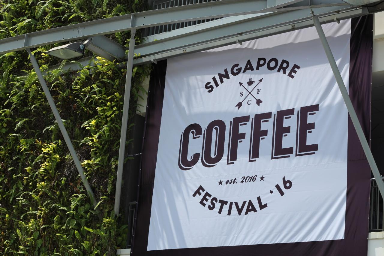 <p>The four-day event was held across two levels at the F1 Pit Building, housing about 100 exhibitors from the local cafe industry. These exhibitors included some of Singapore's popular cafes such as The Coastal Settlement, Chye Seng Huat Hardware and Dapper Coffee. <br /></p><p>Here are some of the foods and drinks from the event that caught <i>Yahoo Singapore's</i> fancy.</p>