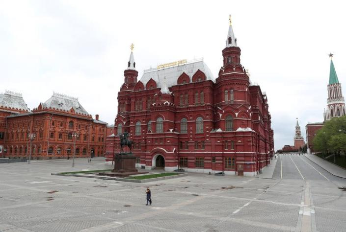 A general view shows the State Historical Museum and the Kremlin wall in Moscow