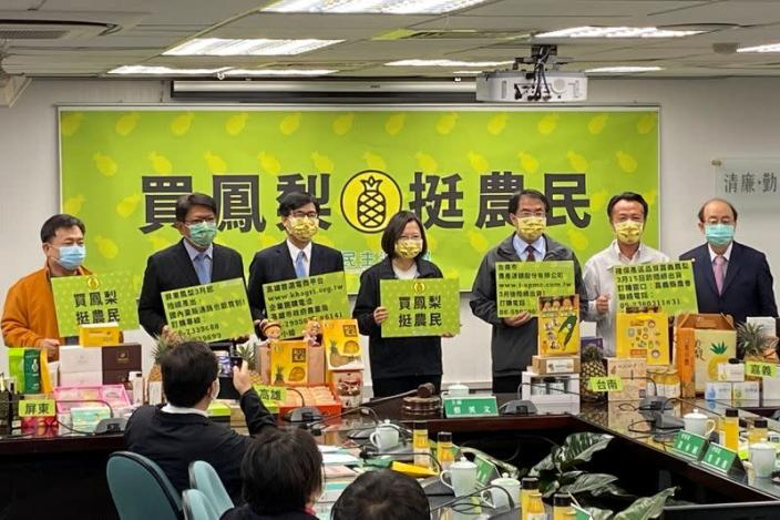 Taiwan President Tsai Ing-wen attends an event promoting Taiwanese pineapples in Taipei