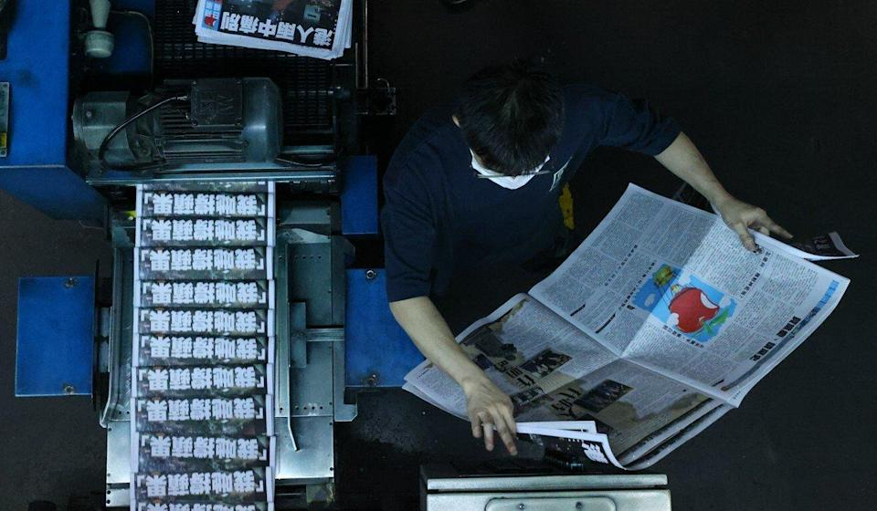 The final print run of the Apple Daily comes off the presses at the newspaper's offices in Tseung Kwan O. Photo: Dickson Lee