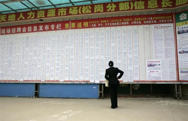 A job seeker looks for work at the near deserted Xintiandi employment centre, in Songgang town, Shenzhen January 22, 2010.