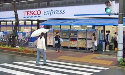 Sun Sets On Tesco's Foray Into Japan Market