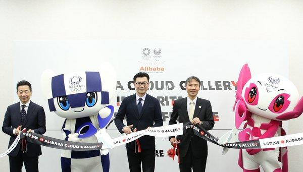The attending guests cut the ribbon to unveil the Alibaba Cloud Gallery at the media conference. (From Left) Satoshi Okada, Alibaba Group Vice President and Alibaba Japan COO; Miraitowa, Tokyo2020 Olympic Mascot; Chris Tung, Alibaba Group Chief Marketing Officer; Masaaki Komiya, Vice Director General of the Tokyo Organising Committee of the Olympic and Paralympic Games; Someity, Tokyo2020 Paralympic Mascot