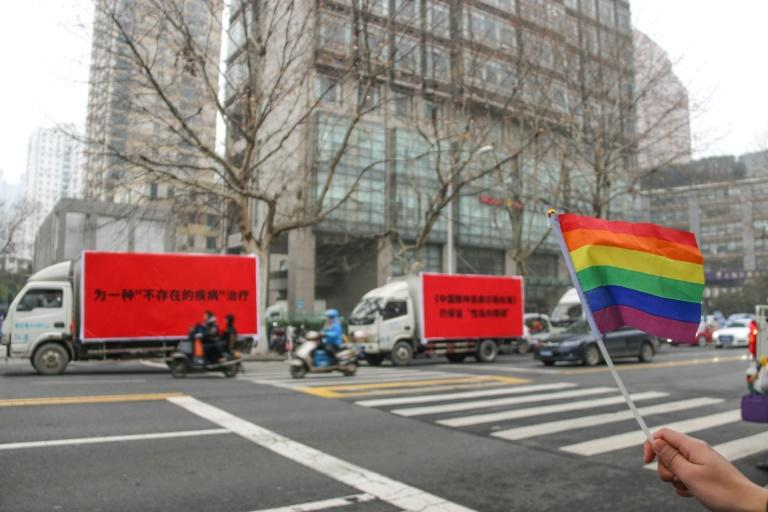 The unusually bold campaign in China against gay conversion therapy was inspired by the 2017 film 'Three Billboards Outside Ebbing, Missouri'