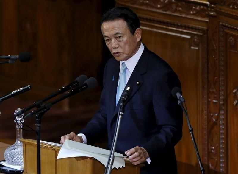 Japan's Finance Minister Aso delivers his policy speech at the lower house of parliament in Tokyo
