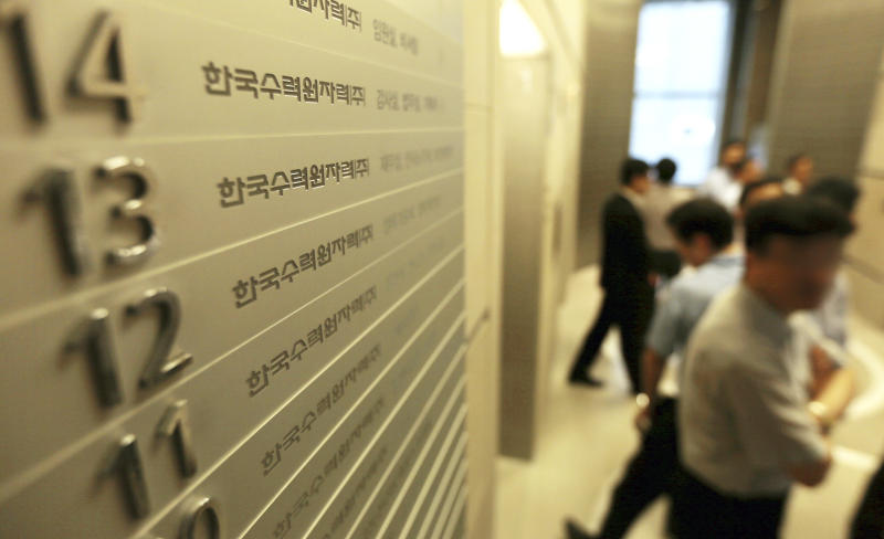 SKorean nuclear operator raided in cable probe