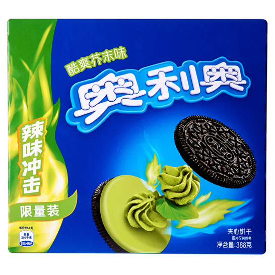 We don't know about you but Oreo's latest venture may not beat the original [Photo: Joy Buy]