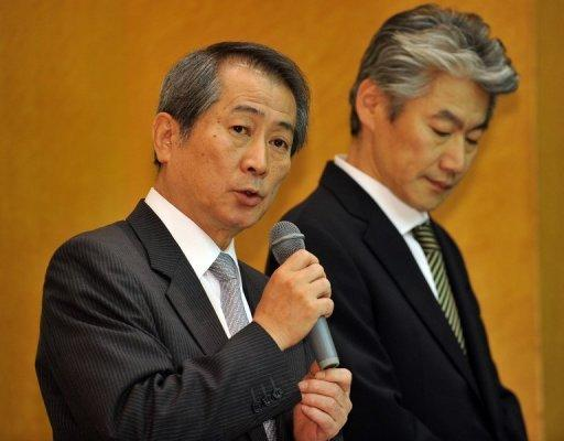 Japan's market regulators have recently been probing a series of insider trading cases