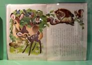 """Salten wrote the iconic and poignant tale of the fawn bereaved of his mother by hunters in 1922 under the title """"Bambi: A Life In The Woods"""""""