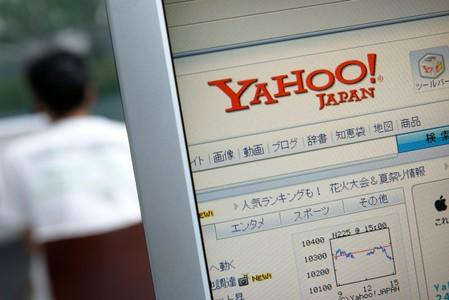 FILE PHOTO : Website of Yahoo Japan Corp is seen on a computer screen at a Yahoo! Cafe in Tokyo