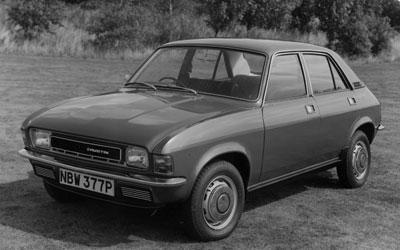 Fast lane: the Austin Allegro, unveiled by British Leyland in 1973. The company collapsed two years later (Getty)