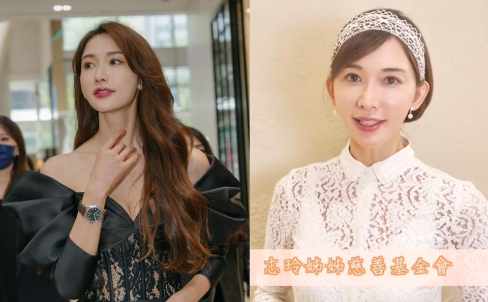 Taiwanese actress Lin Chi-ling posted a video explaining her charity's new project to provide mental support for children who face challenges arising from the COVID-19 pandemic. Some netizens were concerned as the celebrity looked noticeably thinner. (Photos: Lin Chi-ling/Instagram)