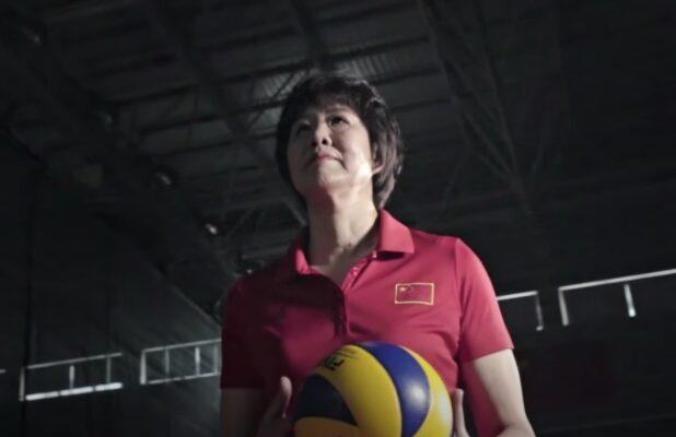 'Iron Hammer' Documentary Trailer: Lang Ping Was Either the Michael Jordan of Volleyball, or a 'Traitor' (Exclusive Video)