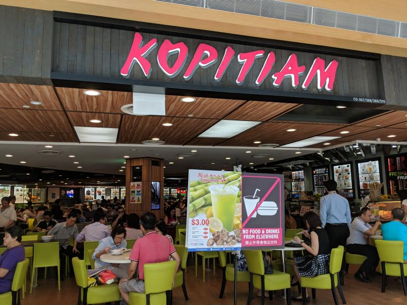 The deal will see Kopitiam's 56 food courts, 21 coffeeshops, three hawker centres and two central kitchens come under NTUC's portfolio by the end of this year.