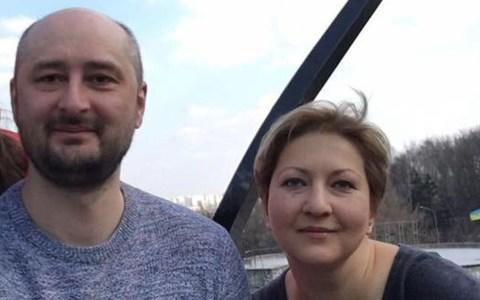 <span>Arkady Babchenko and his wife Olga, to whom he apologised for the fakery</span> <span>Credit: Facebook/east2west news </span>