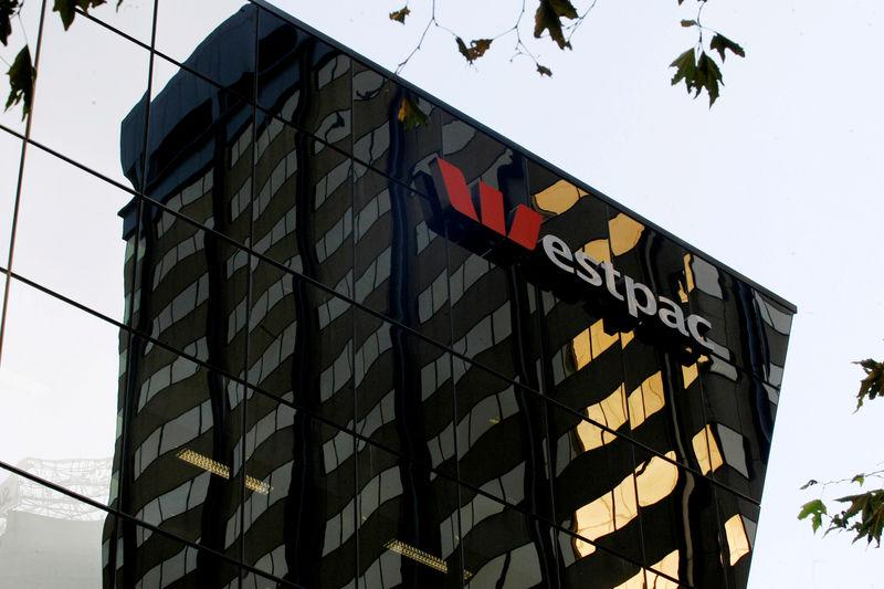 FILE PHOTO: The Westpac bank building is pictured in central Sydney