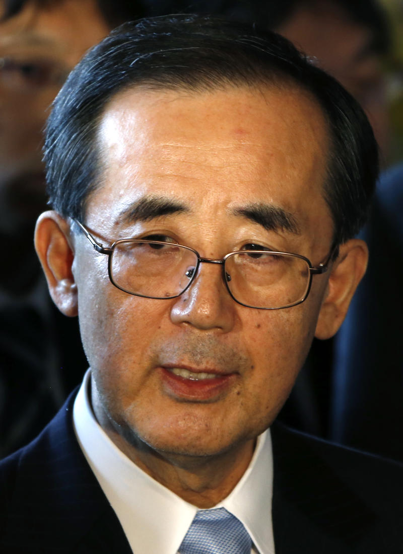 Japan's central bank governor to resign early