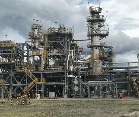 FILE PHOTO: The ExxonMobil Hides Gas Conditioning Plant process area is seen in Papua New Guinea in this handout photo dated March 1, 2018.   ExxonMobil/Handout via REUTERS/File Photo