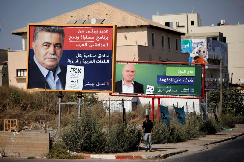 FILE PHOTO: A Labour party election banner depicting party leader Amir Peretz is seen next to another election banner depicting Issawi Frej, an Arab politician in the left-wing Meretz party in Tira