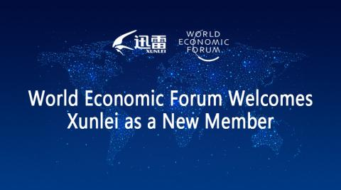 World Economic Forum Welcomes Xunlei as a New Member