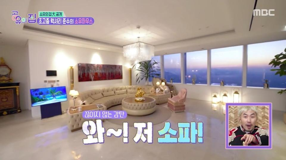 Kim Junsu Shows His Luxurious Home In 1st Major Network TV Appearance In 10  Years | Soompi