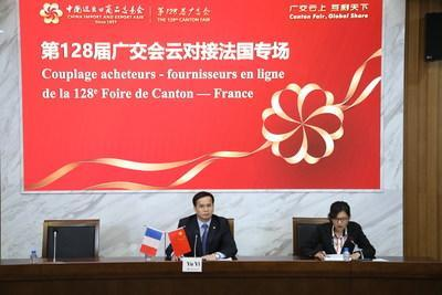 The 128th Canton Fair Hosts Online Matchmaking Events to Improve Efficiency for Global Buyers and Exhibitors (PRNewsfoto/Canton Fair)