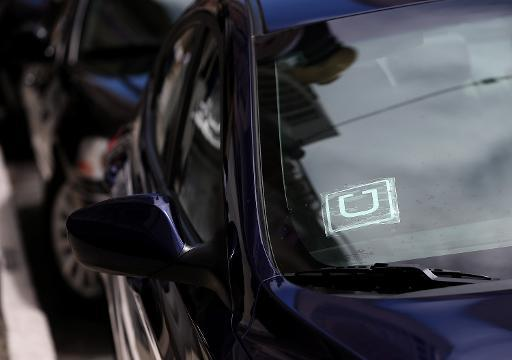Uber now valued at $40 bn