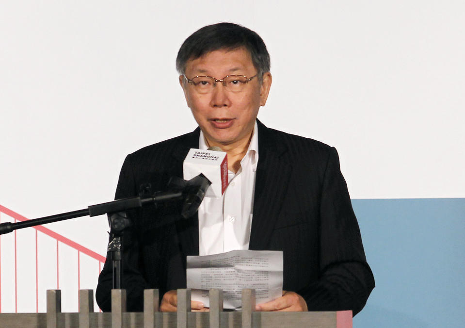 Taipei city mayor Ko Wen-je delivers a speech at the annual Taipei-Shanghai twin-city forum in Taipei, Taiwan, Thursday, Dec. 20, 2018. A 135-member delegation led by Zhou Bo, executive vice mayor of Shanghai, is in attendance of the Taipei-Shanghai twin-city forum. Zhou is the first high ranking official to visit Taiwan after Tsai Ing-wen was elected as president in 2016. (AP Photo/Chiang Ying-ying)