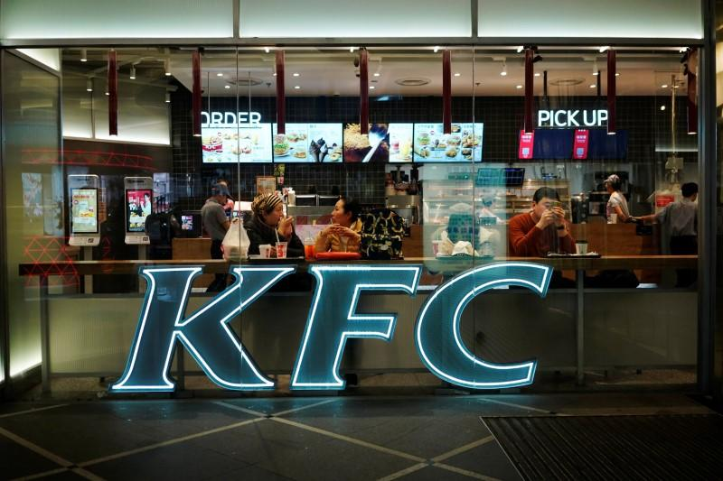 KFC apologises for 'sexist' Australian ad