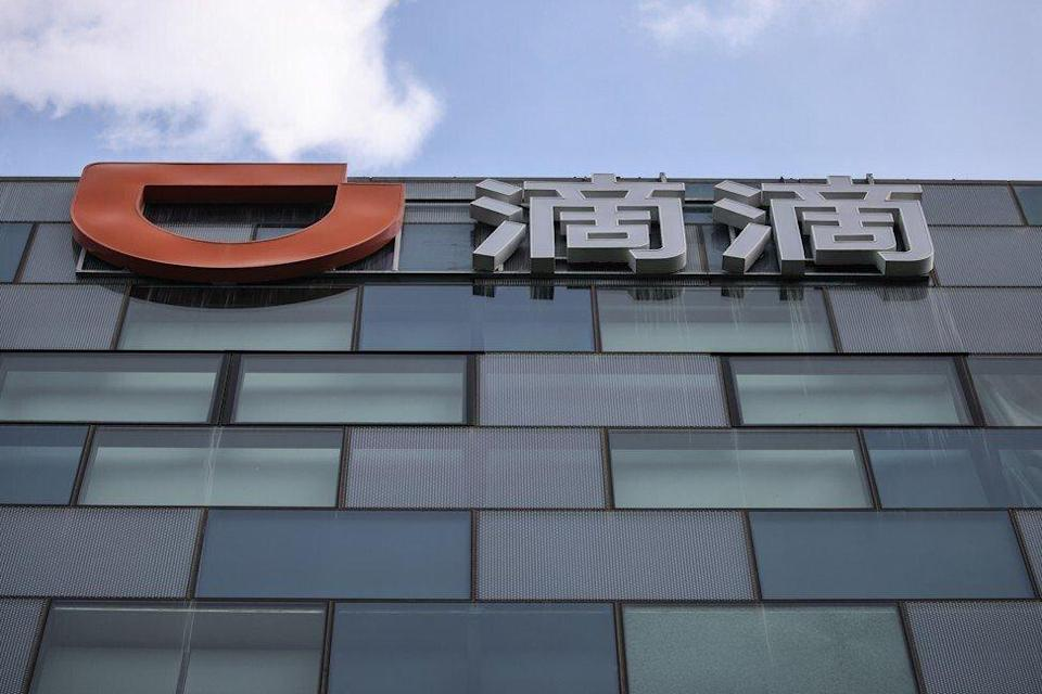 The logo of ride-hailing giant Didi Chuxing is seen on the company's building in Beijing on July 3. Photo: EPA-EFE