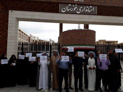 Families of prisoners in Ahvaz protest in front of the governor's office in Ahvaz, Iran April 16, 2018. Picture taken April 16, 2018. Families of the detainees/Handout via REUTERS