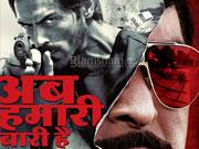 Yash Raj Films joins hands with D DAY