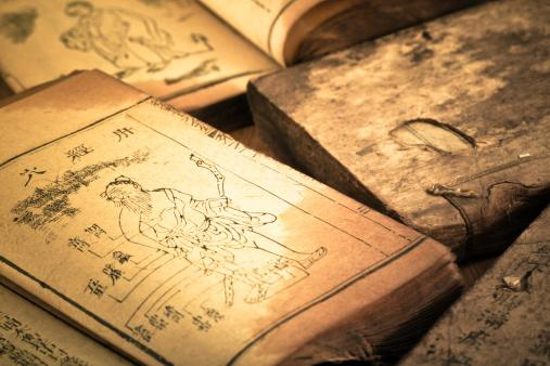 Traditional Chinese medicine has an ancient history. The first recorded medical textbook in the world was Chinese and is believed to be over 2000 years old.